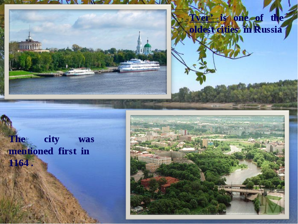 Tver' is one of the oldest cities in Russia The city was mentioned first in 1...