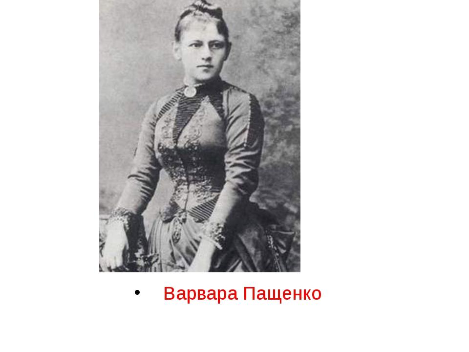 Татьяна ширко фото женские фотографии