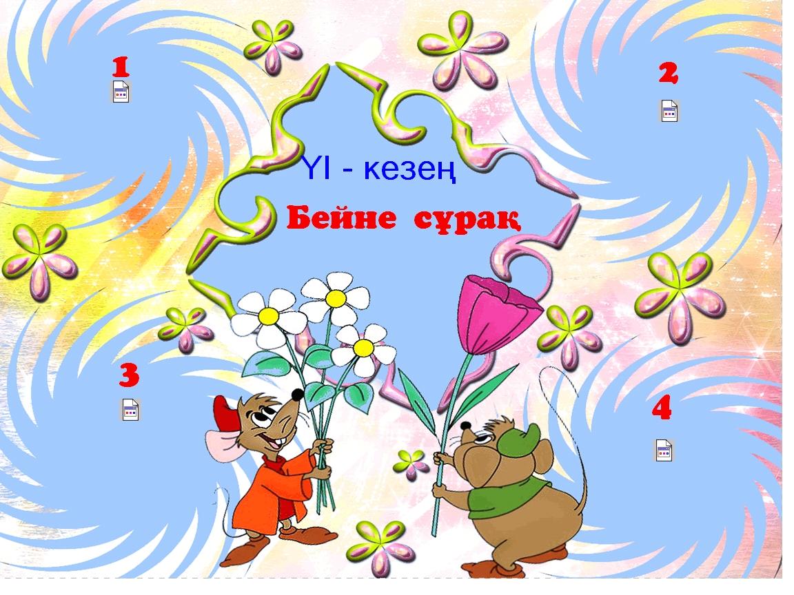 hello_html_26db8a63.jpg