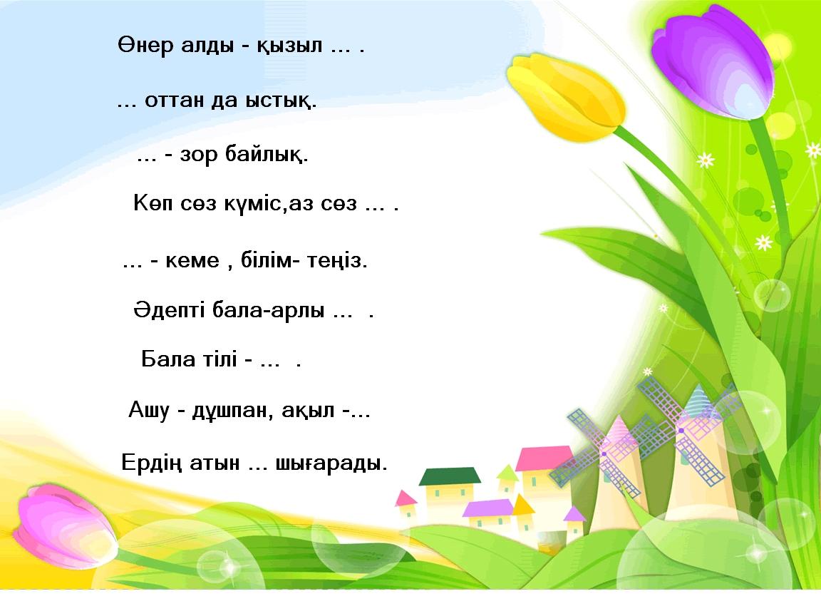 hello_html_m1305b863.jpg