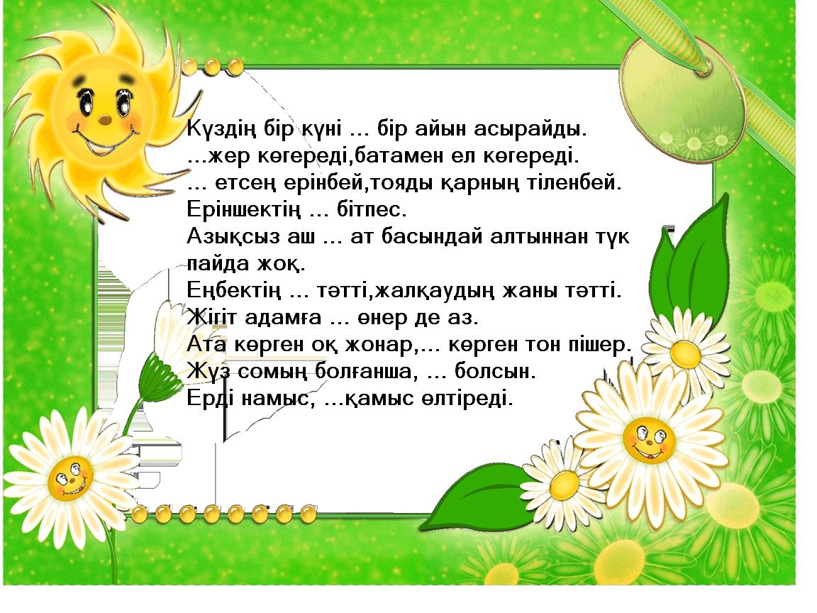 hello_html_m674951bc.jpg