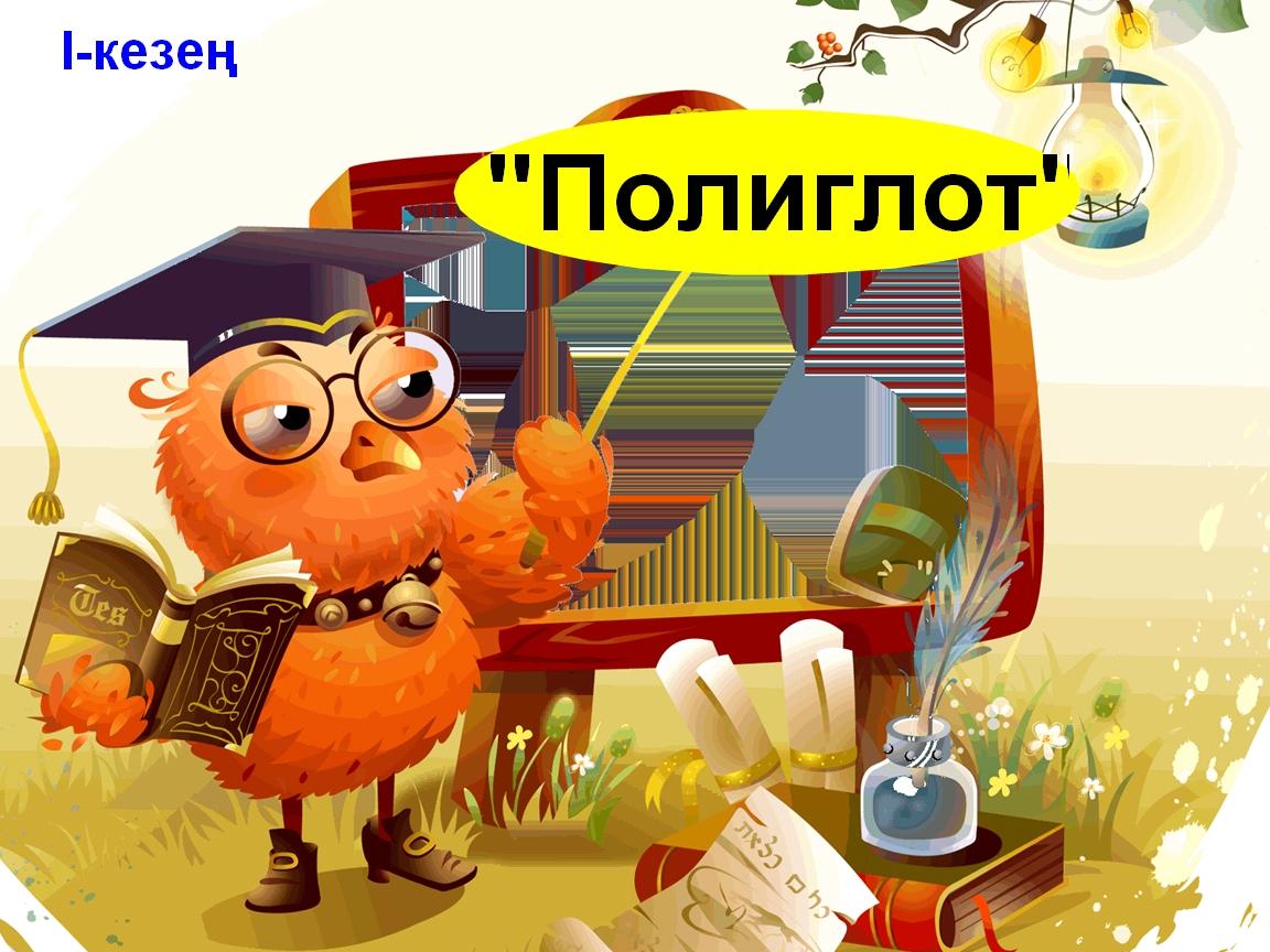 hello_html_m689530be.jpg