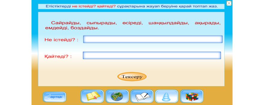 hello_html_m419051cb.png