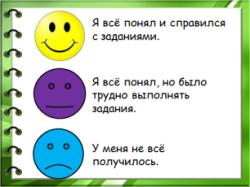 hello_html_2b98c442.png