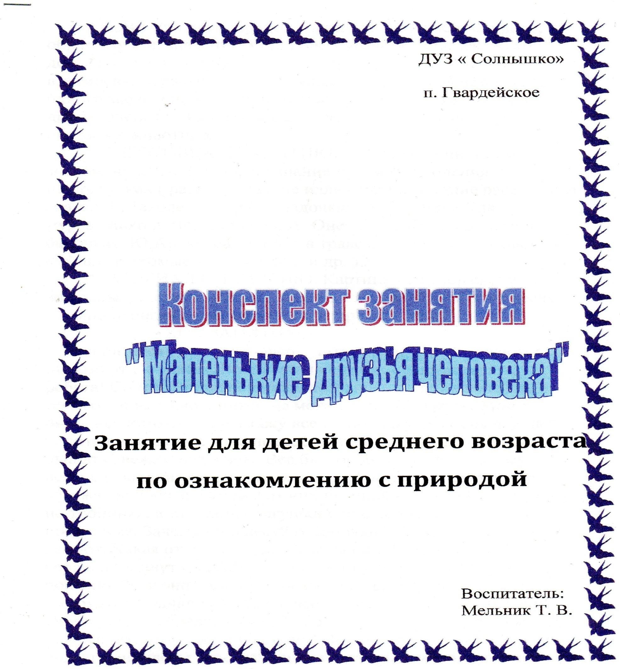 C:\Users\Александр\Pictures\img010.jpg