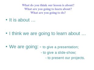 What do you think our lesson is about? What are you going to learn about? Wha