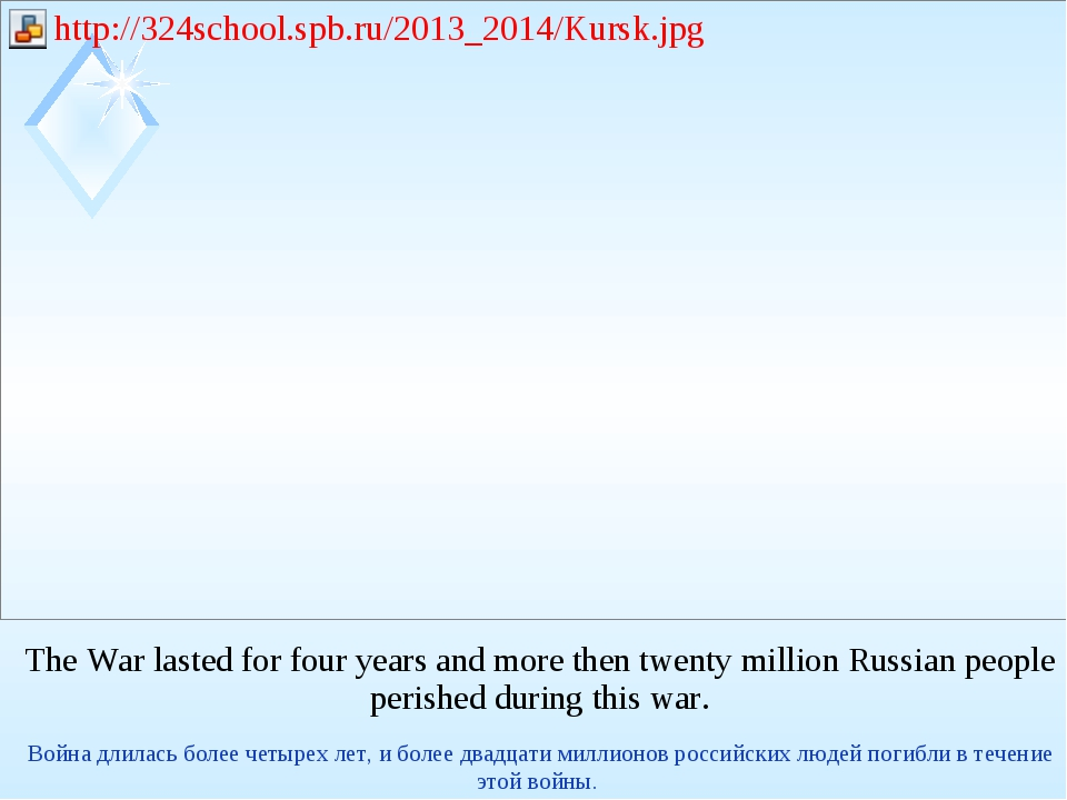The War lasted for four years and more then twenty million Russian people per...