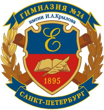 Герб гимназии