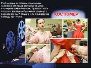 ЖАНРЫ КИНОИСКУССТВА Боевик Приключенческий Исторический Мелодрама Детектив С