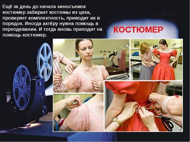 ЖАНРЫ КИНОИСКУССТВА Боевик Приключенческий Исторический Мелодрама Детектив С...