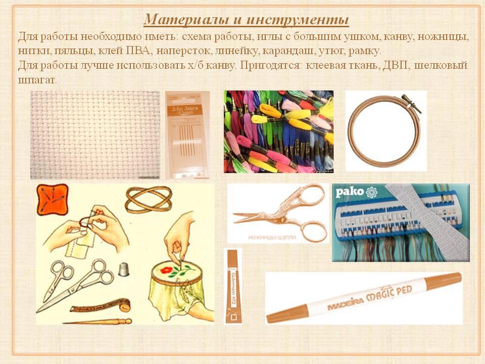 hello_html_46499417.jpg