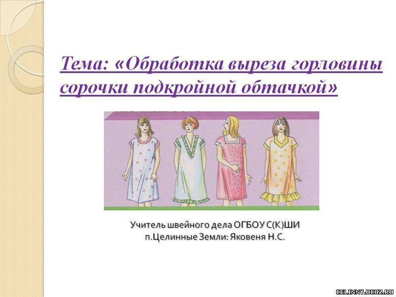 hello_html_7179a255.jpg