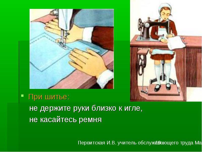 hello_html_m58760f1b.jpg