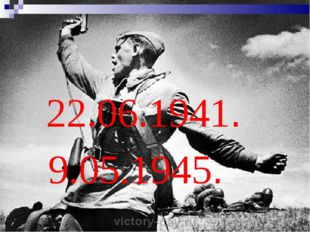 9.05.1945. 22.06.1941.