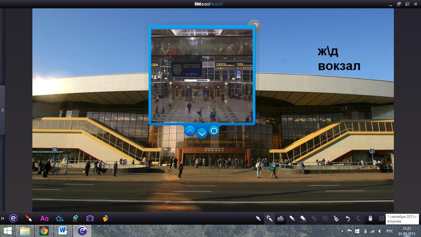 C:\Users\Админ\Pictures\Screenshots\Снимок экрана (110).png