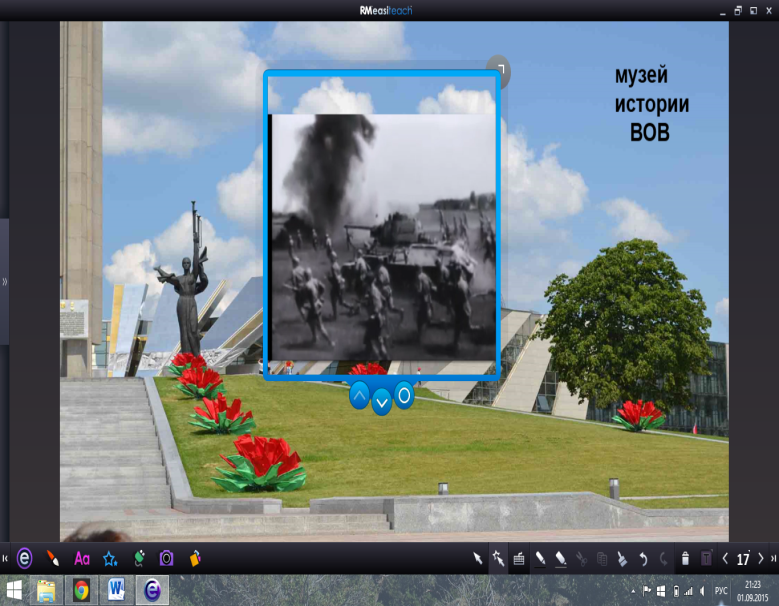 C:\Users\Админ\Pictures\Screenshots\Снимок экрана (114).png