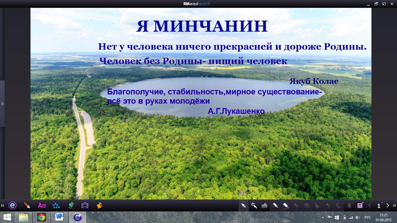 C:\Users\Админ\Pictures\Screenshots\Снимок экрана (108).png