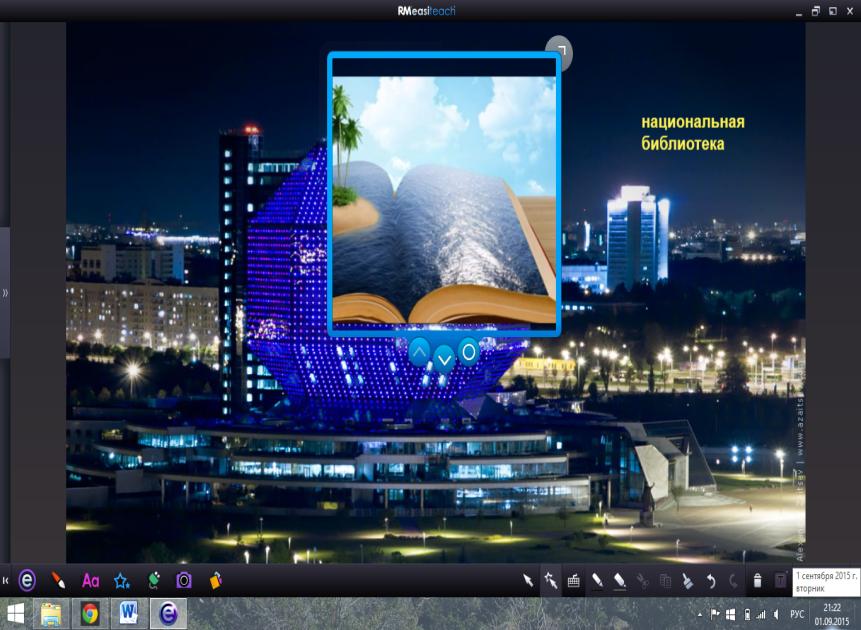 C:\Users\Админ\Pictures\Screenshots\Снимок экрана (112).png