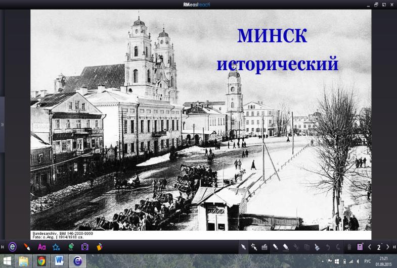 C:\Users\Админ\Pictures\Screenshots\Снимок экрана (109).png