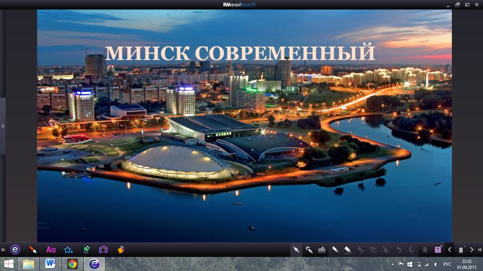 C:\Users\Админ\Pictures\Screenshots\Снимок экрана (118).png