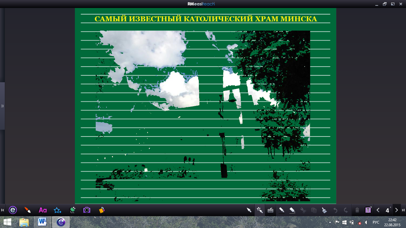 C:\Users\Админ\Pictures\Screenshots\Снимок экрана (101).png
