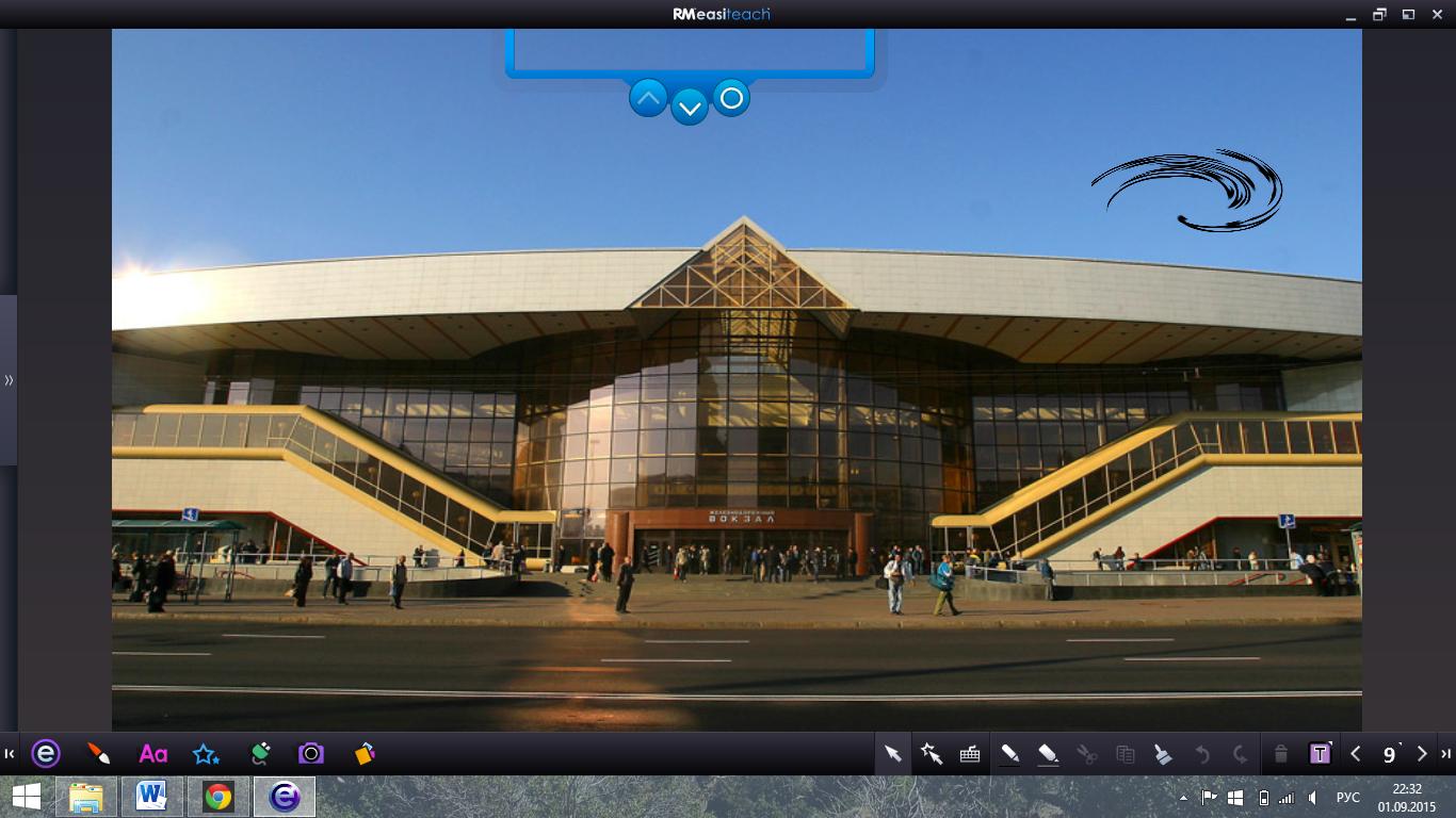 C:\Users\Админ\Pictures\Screenshots\Снимок экрана (119).png