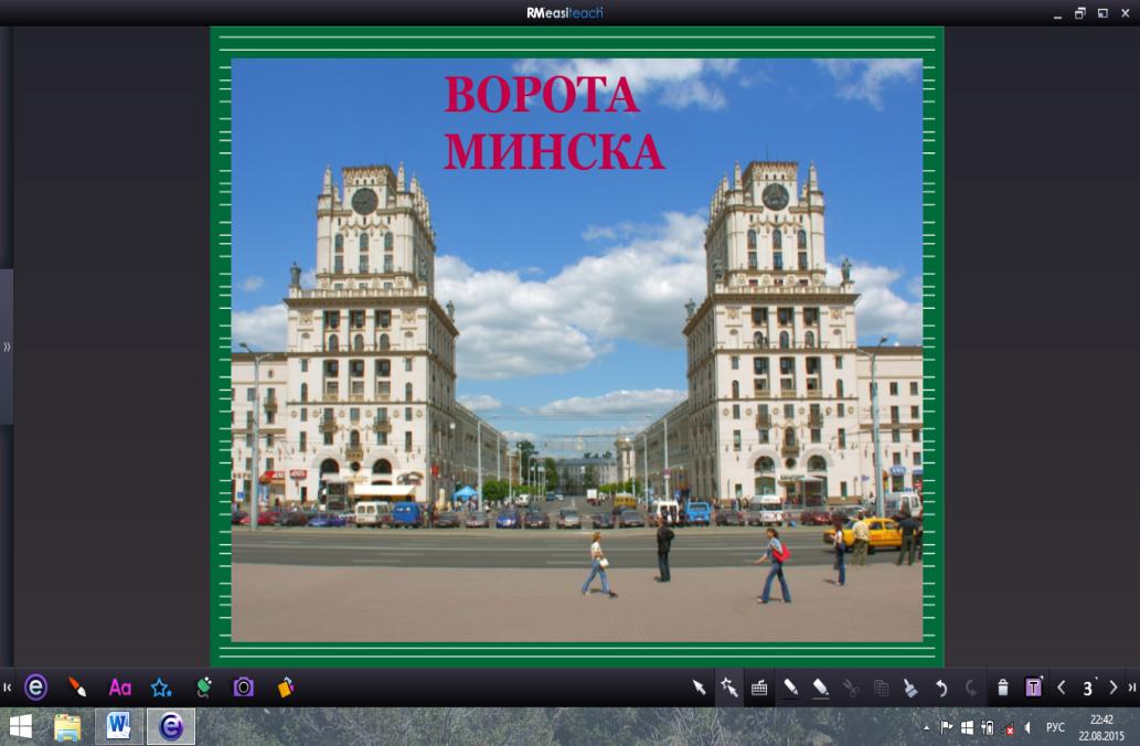 C:\Users\Админ\Pictures\Screenshots\Снимок экрана (100).png