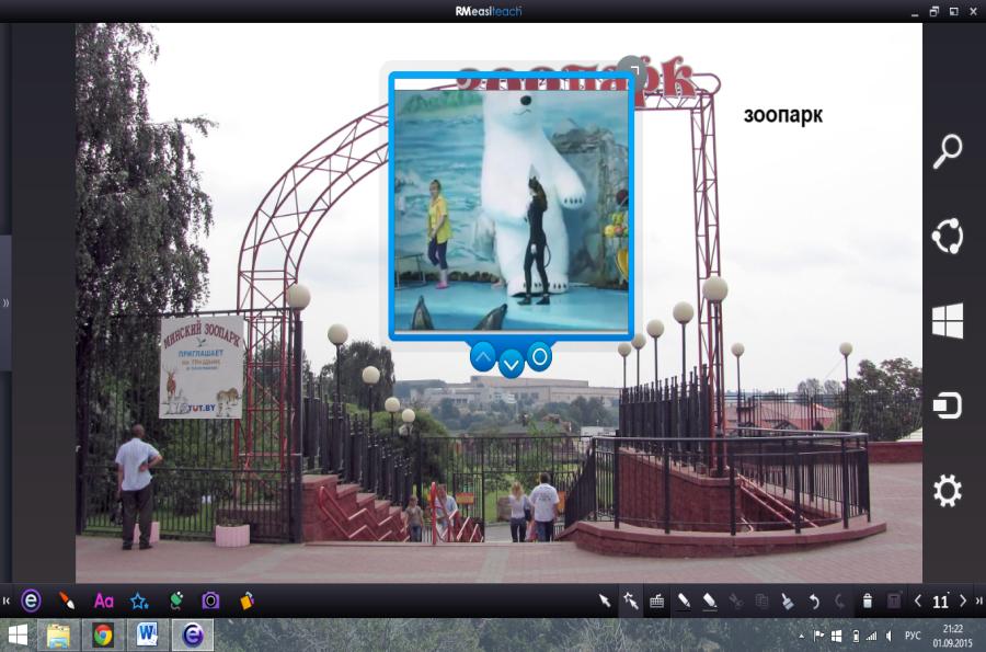 C:\Users\Админ\Pictures\Screenshots\Снимок экрана (111).png