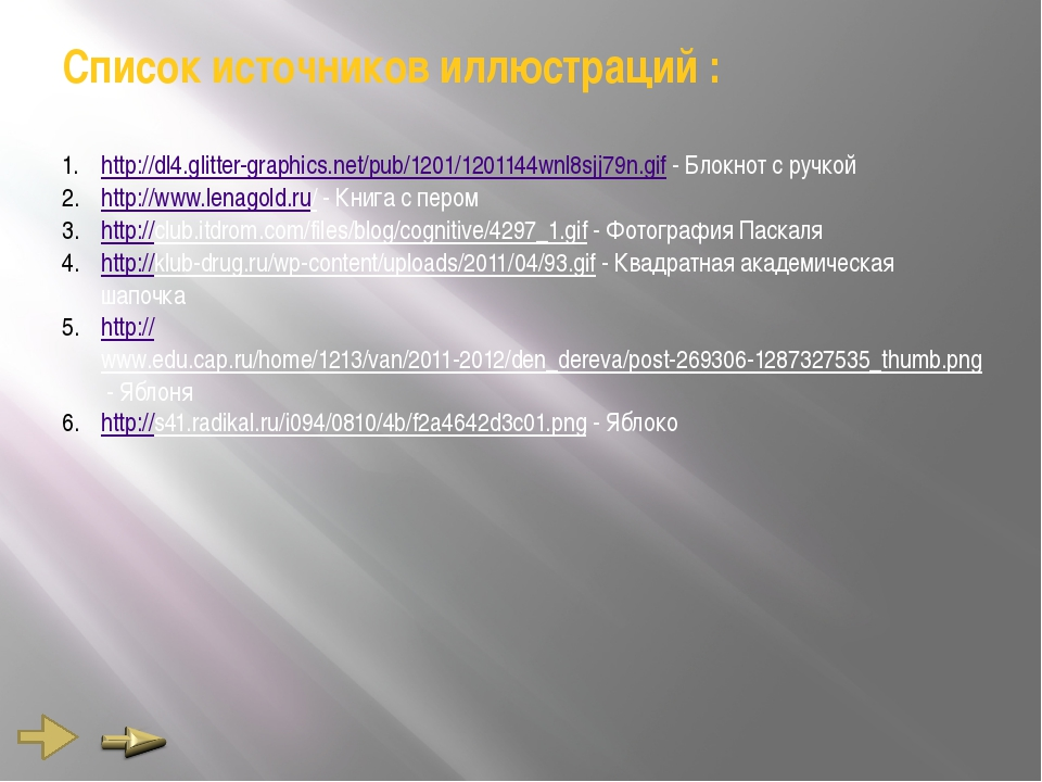 http://dl4.glitter-graphics.net/pub/1201/1201144wnl8sjj79n.gif - Блокнот с ру...