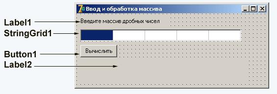 hello_html_471daf9c.png