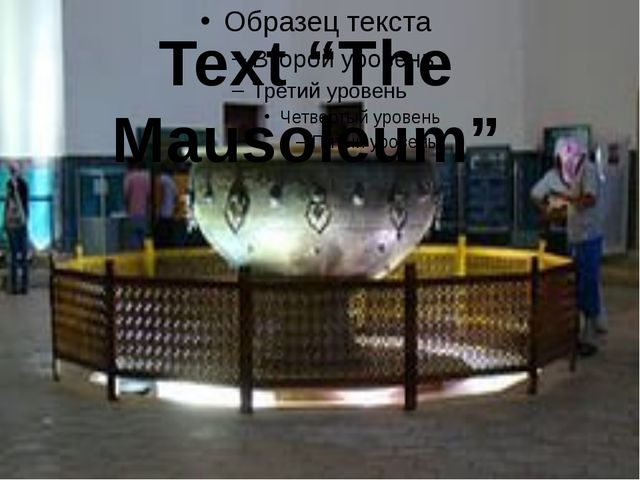 "Text ""The Mausoleum"""