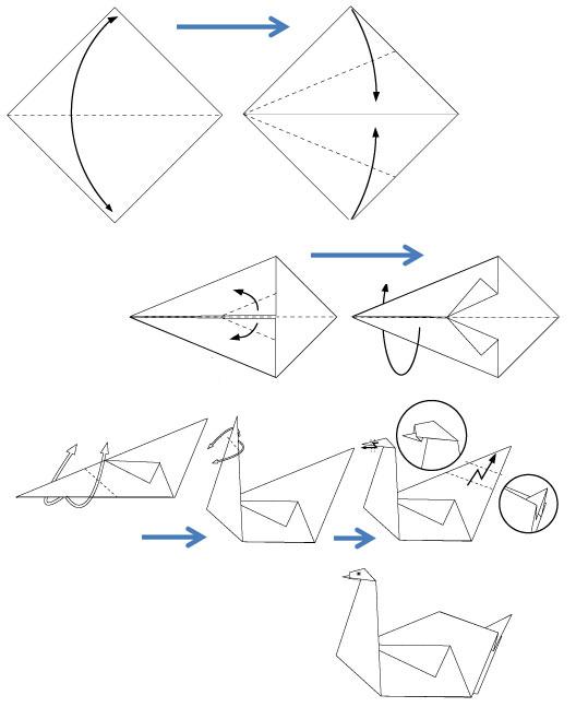 Схема оригами Лебедь