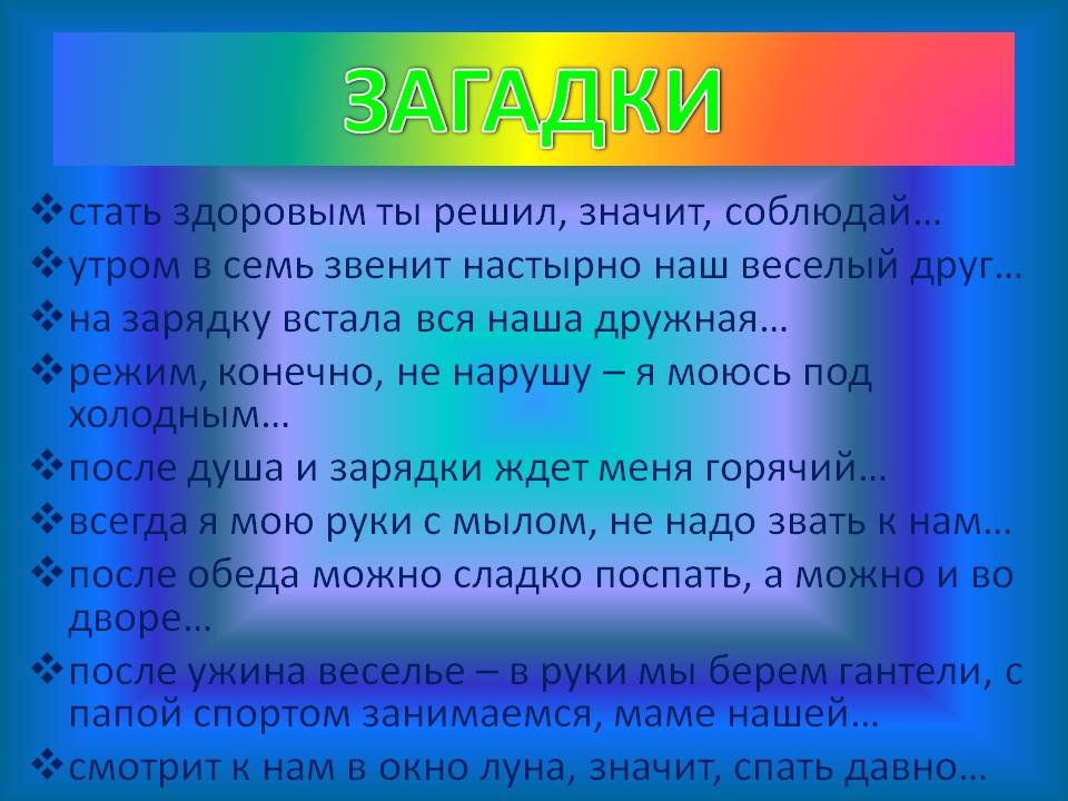 hello_html_m5d44820b.jpg