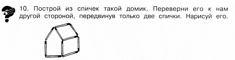 C:\Users\Юрий\Pictures\2015-11-25\10007.TIF