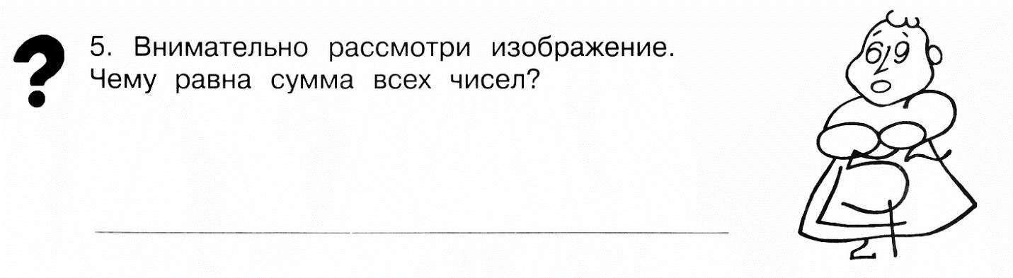 C:\Users\Юрий\Pictures\2015-11-25\10004.TIF