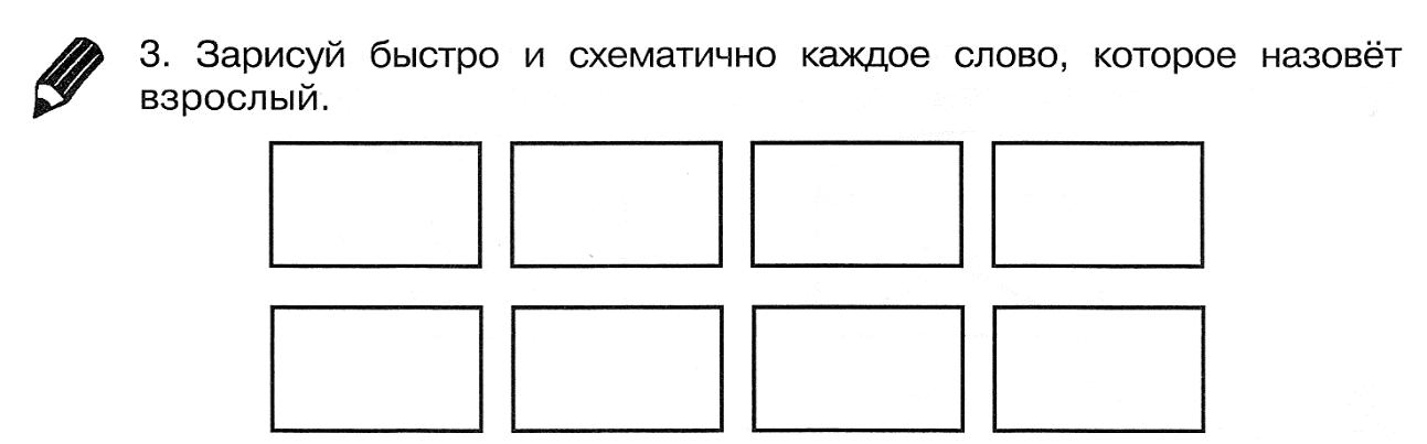 C:\Users\Юрий\Pictures\2015-11-25\10006.TIF