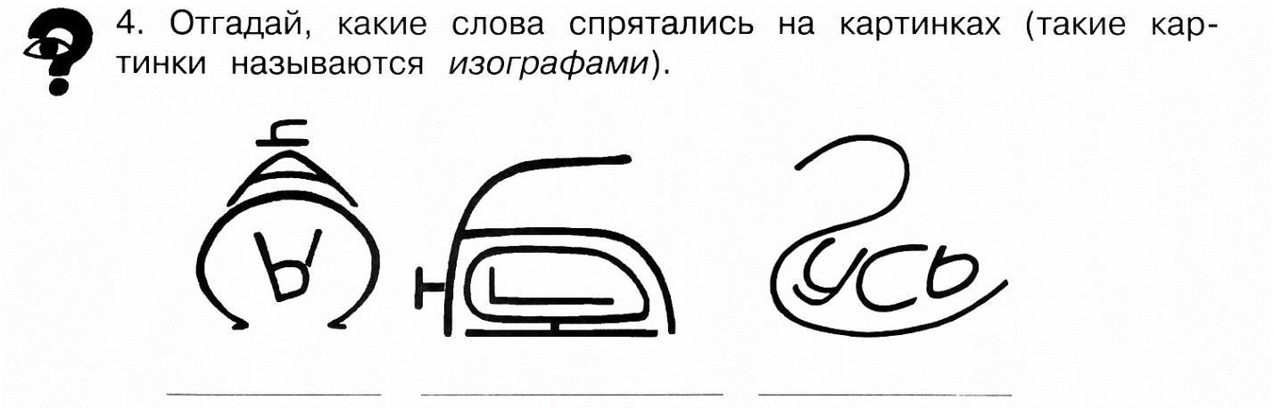 C:\Users\Юрий\Pictures\2015-11-25\10005.TIF