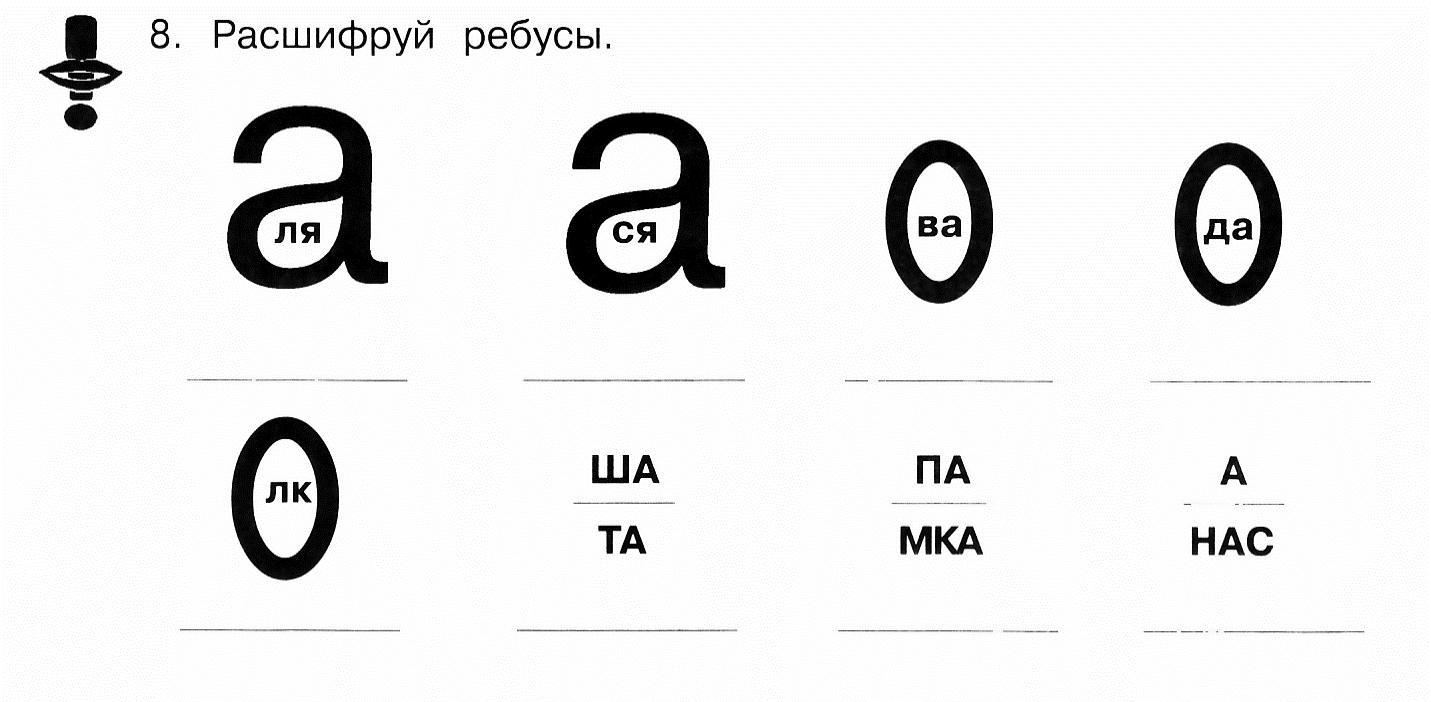 C:\Users\Юрий\Pictures\2015-11-25\10009.TIF