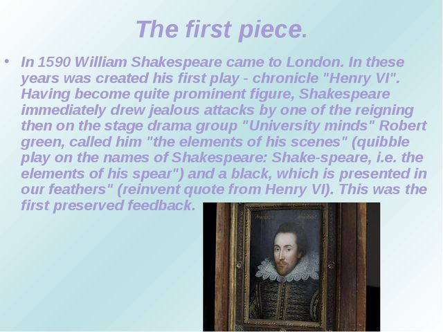 The first piece. In 1590 William Shakespeare came to London. In these years w...