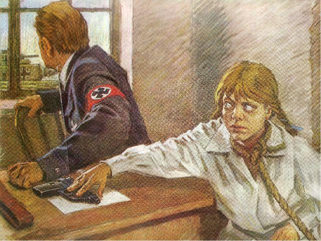Зина схватила со стола следователя пистолет и в упор выстрелила в него