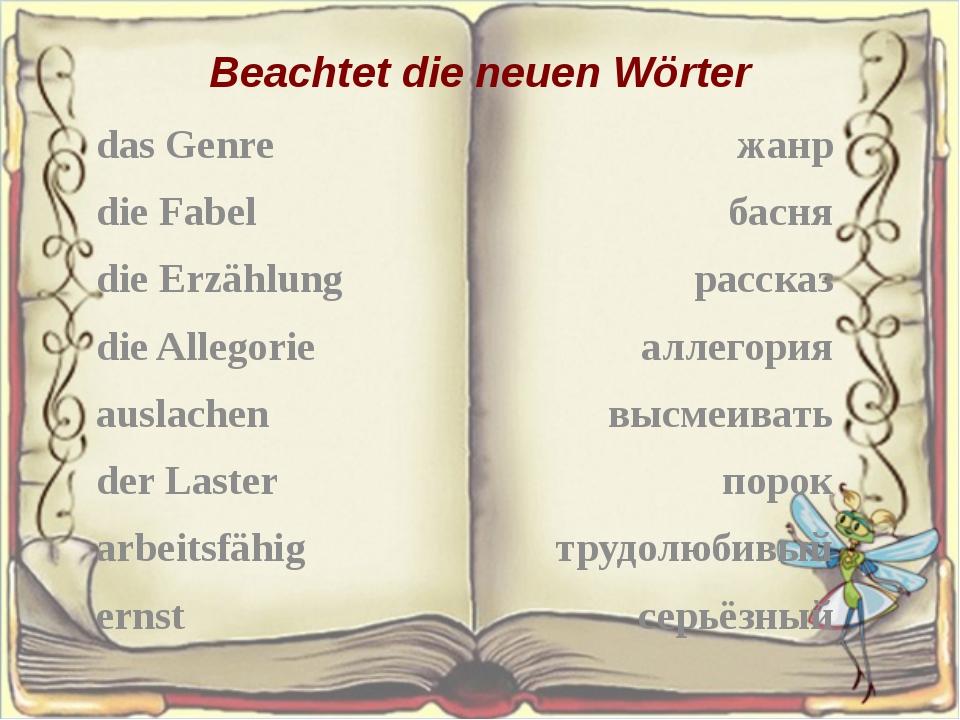 Beachtet die neuen Wörter das Genre die Fabel die Erzählung die Allegorie au...