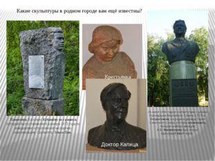 29 июля 1984 года в соответствии с указом Президиума ВерховногоСовета СССР в