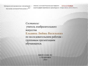 Zhitanska. com Node/27/trascindex.php Нефертити http://yandex.ru/clck/jsredir