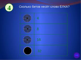 Числа последовательности записаны по определенной закономерности. Какое число