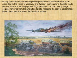 During the attack of German engineering Gastello the plane was shot down. Ac