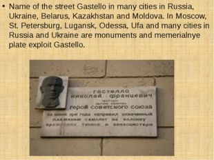 Name of the street Gastello in many cities in Russia, Ukraine, Belarus, Kaza