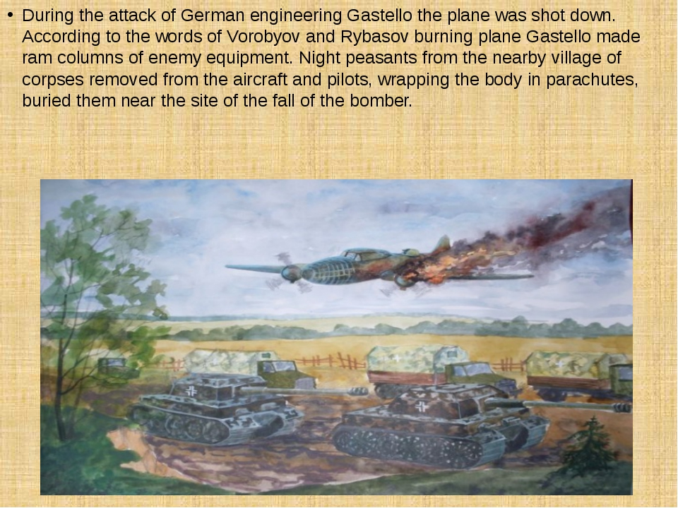 During the attack of German engineering Gastello the plane was shot down. Ac...