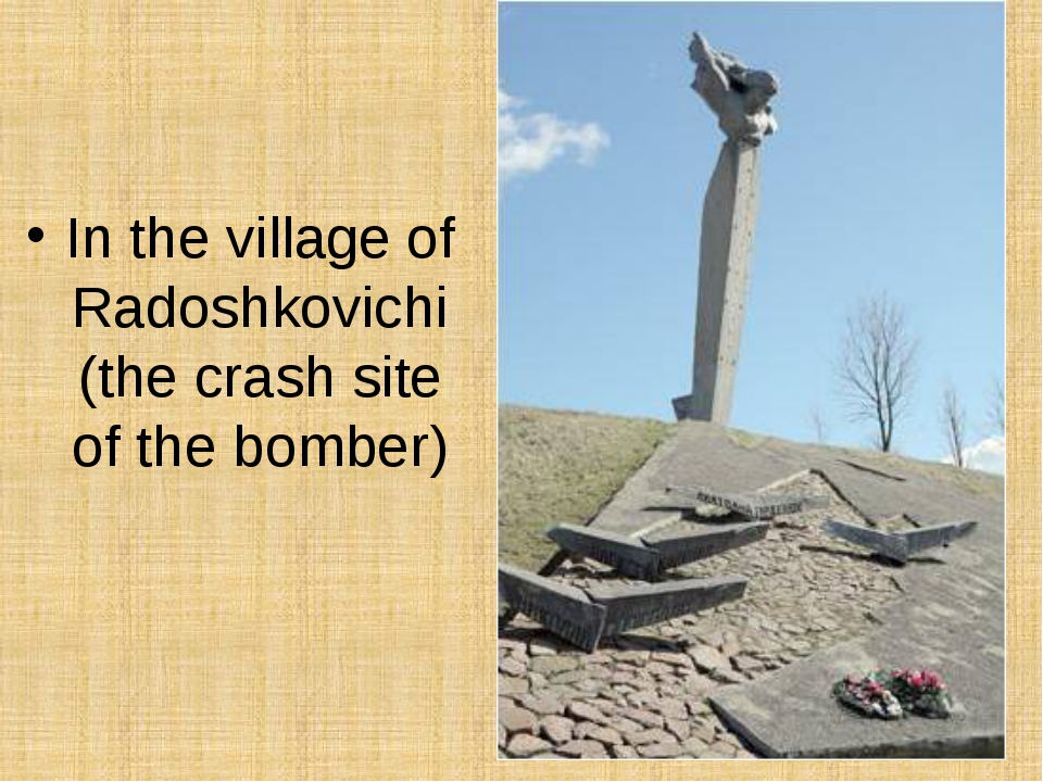 In the village of Radoshkovichi (the crash site of the bomber)