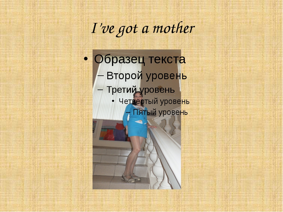 I've got a mother