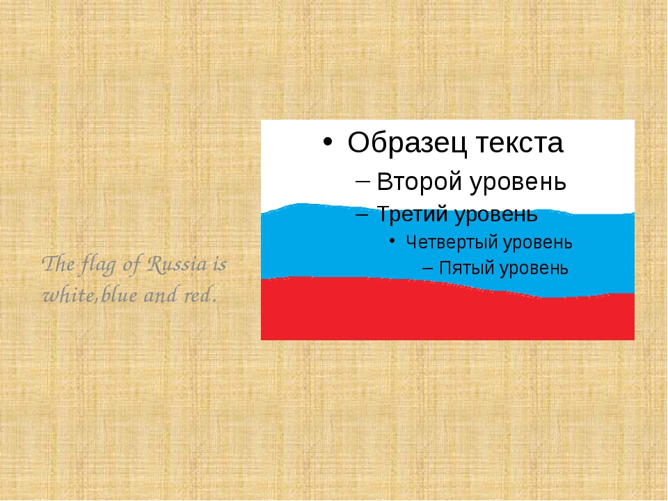 The flag of Russia is white,blue and red.